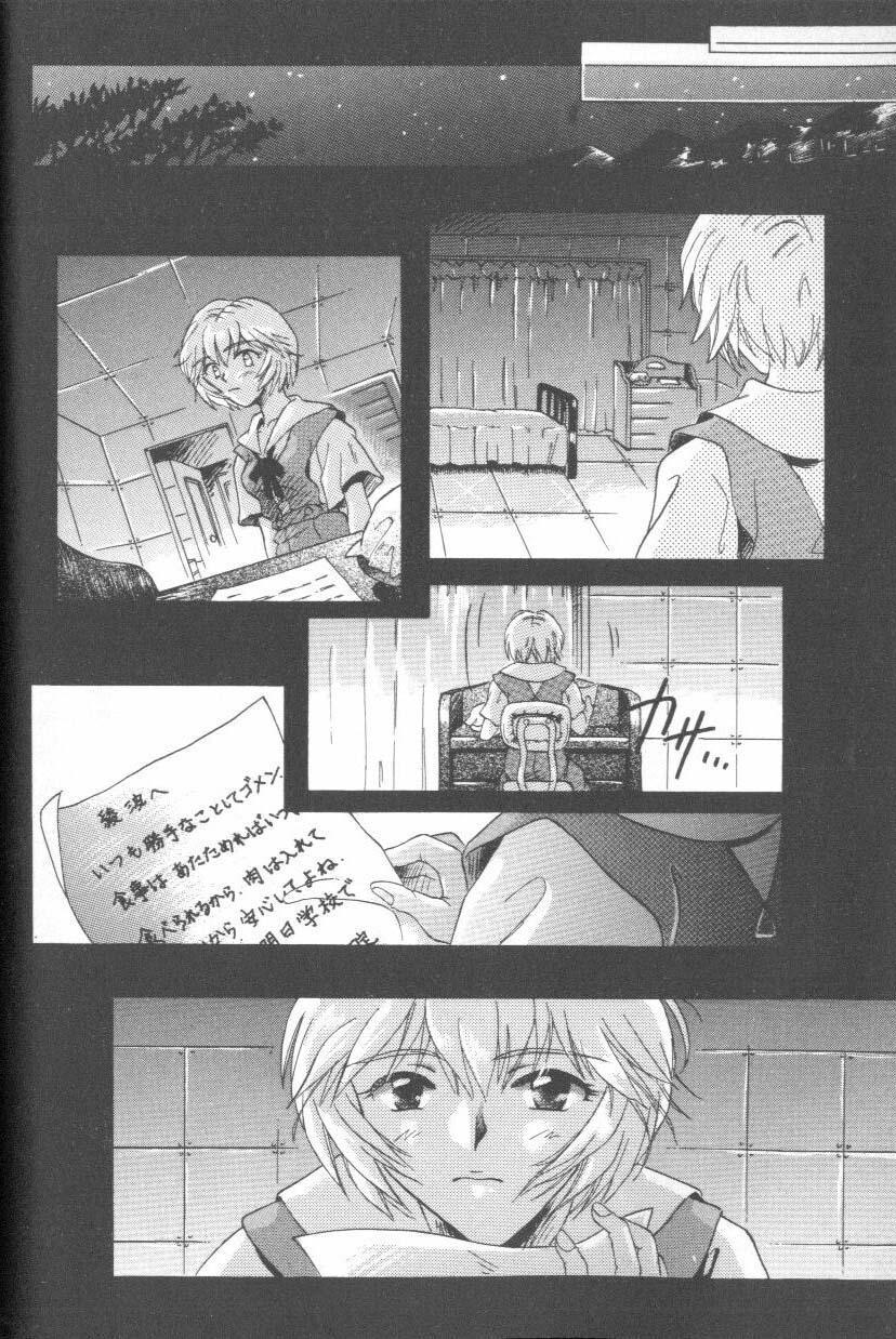 ANGELic IMPACT NUMBER 06 - Ayanami Rei Hen PART 2 20