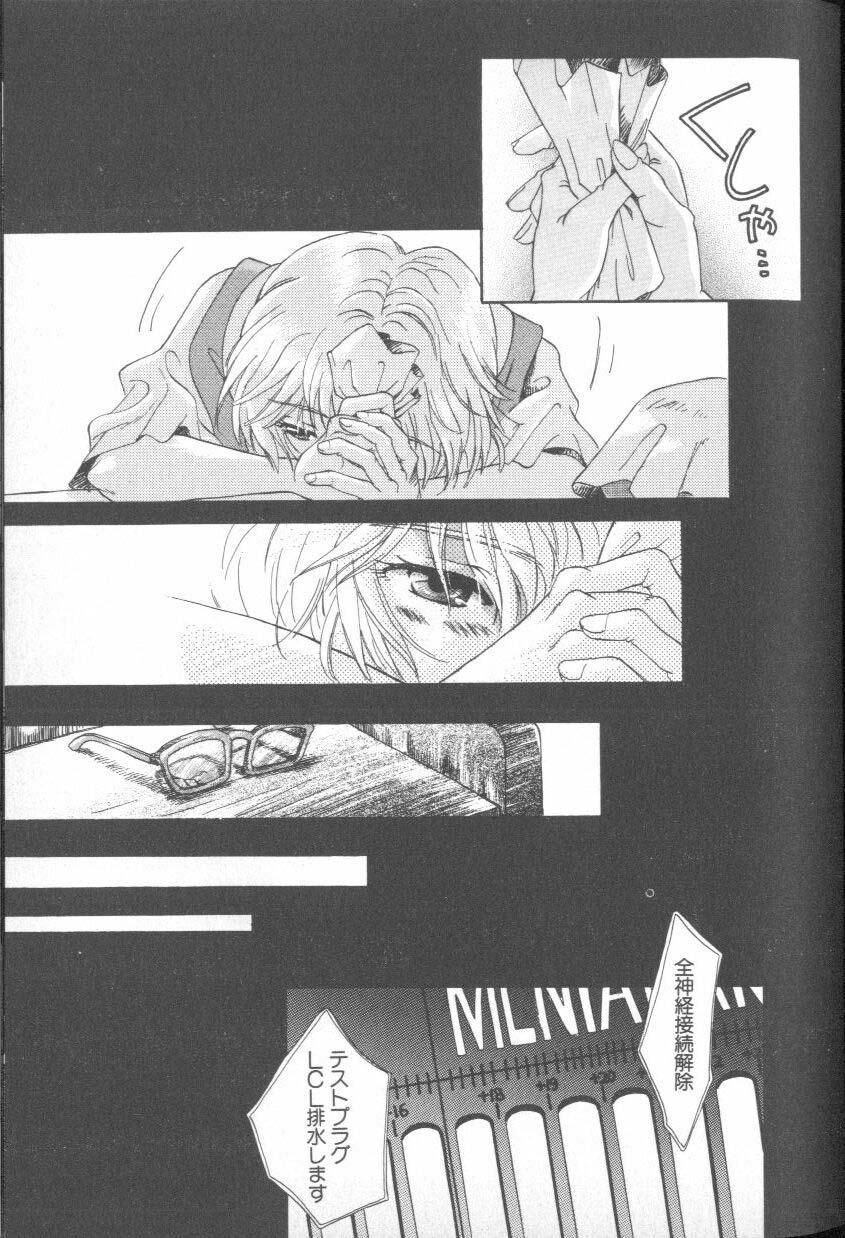 ANGELic IMPACT NUMBER 06 - Ayanami Rei Hen PART 2 21