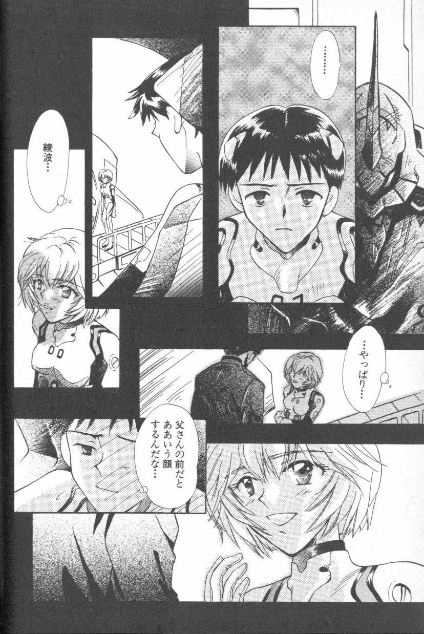 ANGELic IMPACT NUMBER 06 - Ayanami Rei Hen PART 2 22