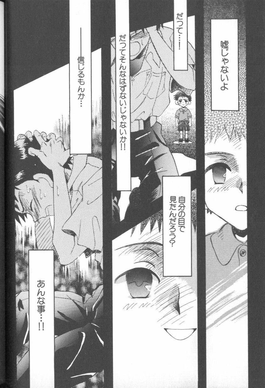 ANGELic IMPACT NUMBER 06 - Ayanami Rei Hen PART 2 28