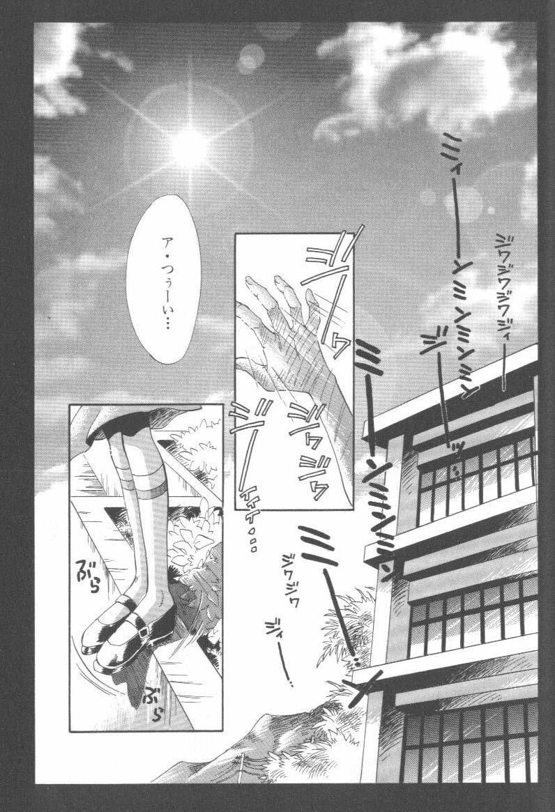 ANGELic IMPACT NUMBER 06 - Ayanami Rei Hen PART 2 2