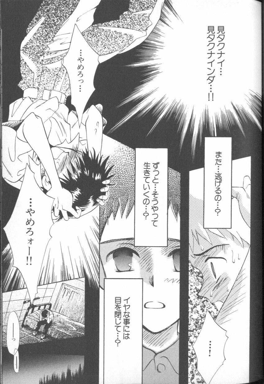 ANGELic IMPACT NUMBER 06 - Ayanami Rei Hen PART 2 29