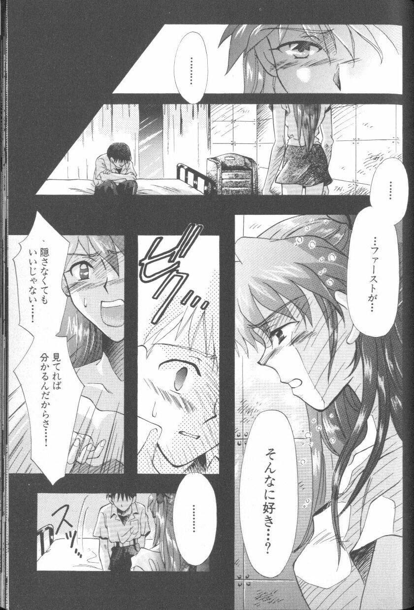 ANGELic IMPACT NUMBER 06 - Ayanami Rei Hen PART 2 33
