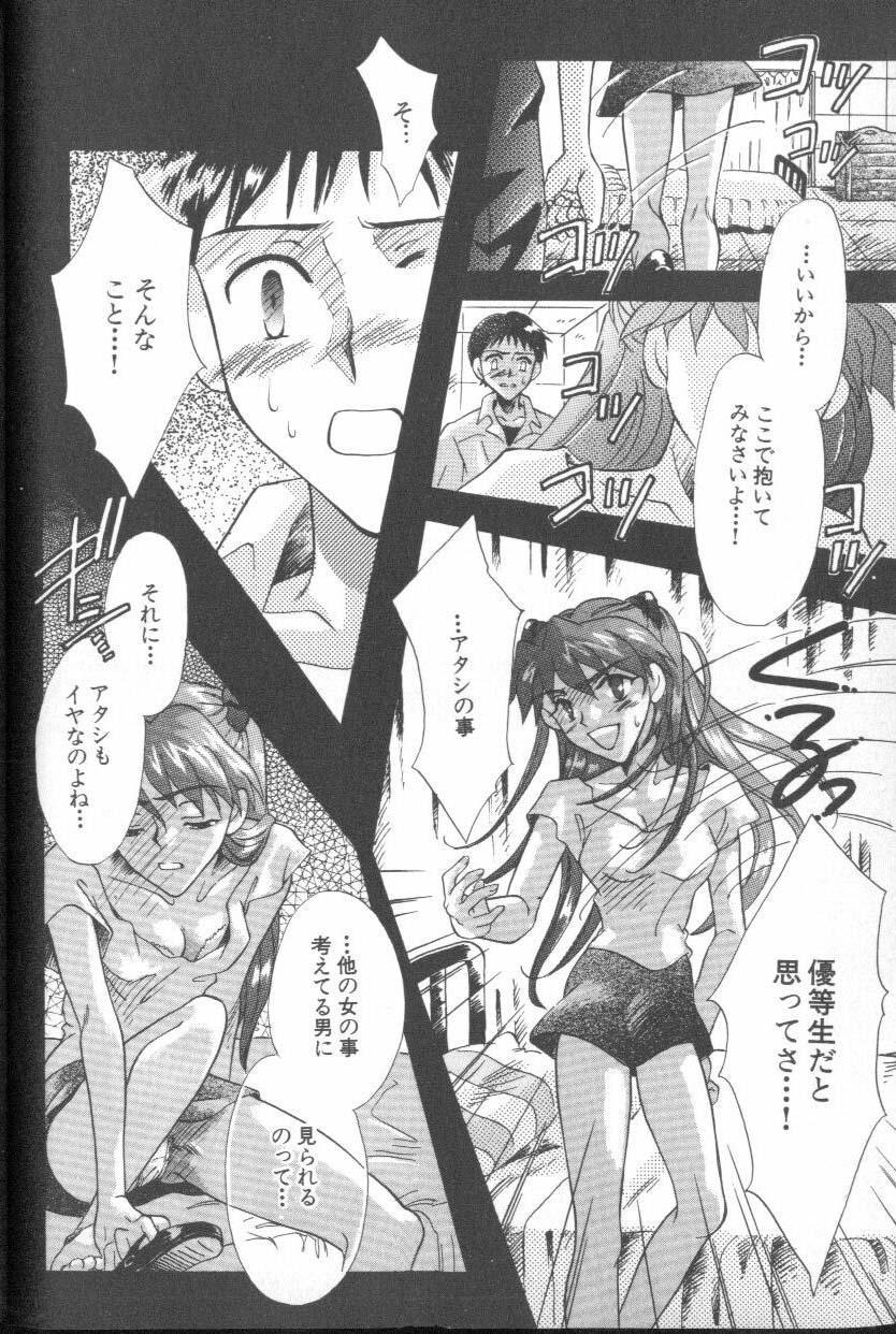ANGELic IMPACT NUMBER 06 - Ayanami Rei Hen PART 2 38