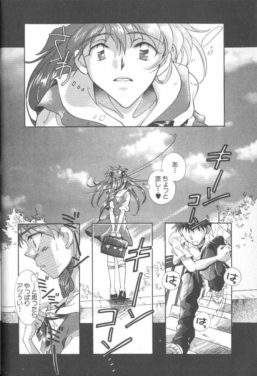 ANGELic IMPACT NUMBER 06 - Ayanami Rei Hen PART 2 3