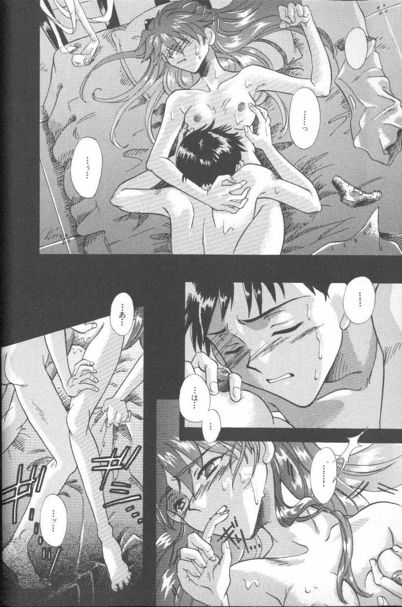 ANGELic IMPACT NUMBER 06 - Ayanami Rei Hen PART 2 40