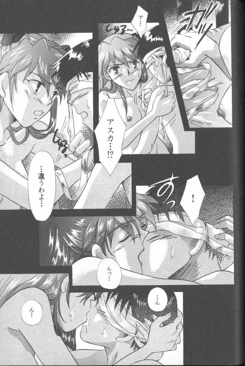 ANGELic IMPACT NUMBER 06 - Ayanami Rei Hen PART 2 43