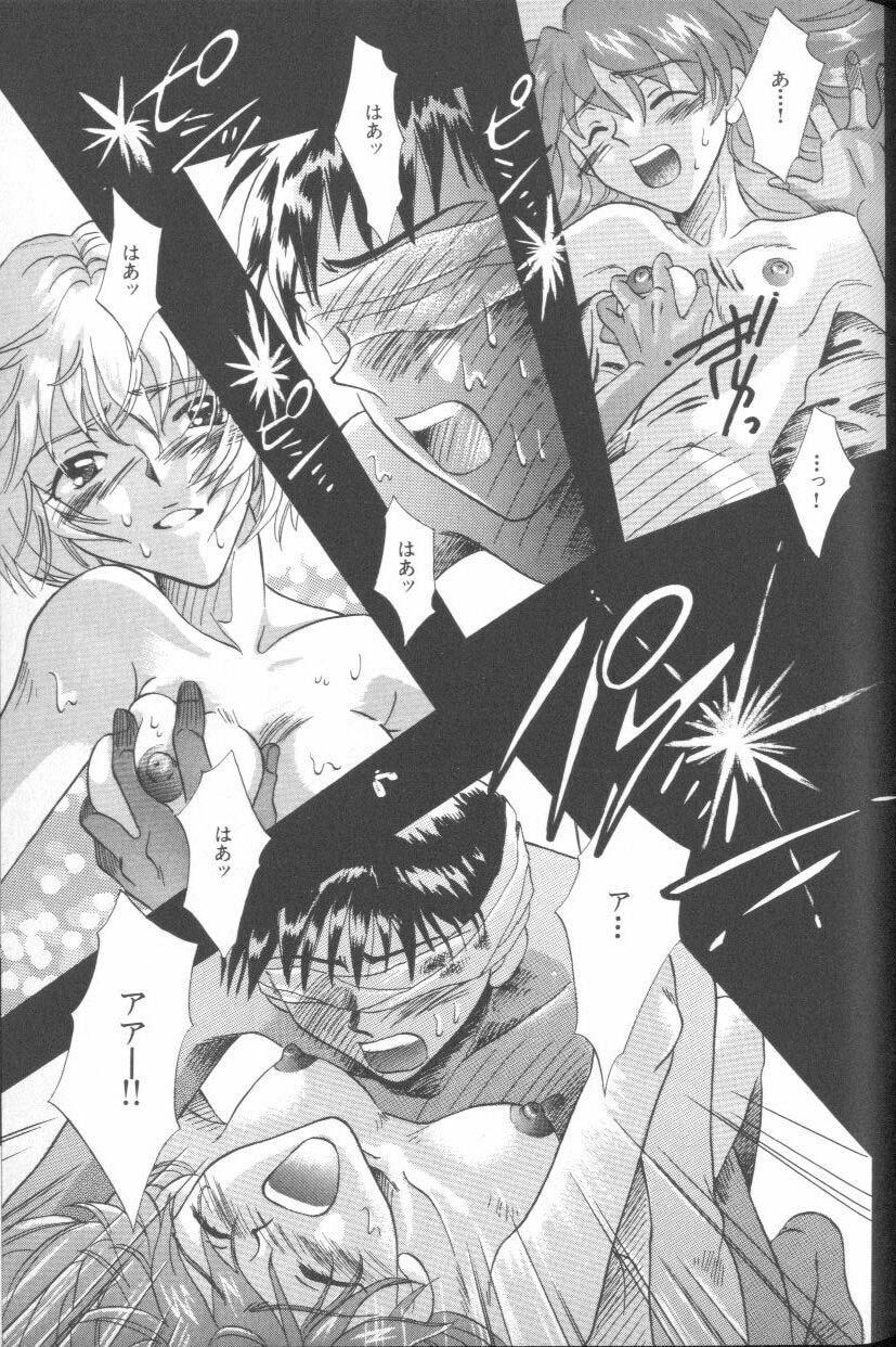 ANGELic IMPACT NUMBER 06 - Ayanami Rei Hen PART 2 45