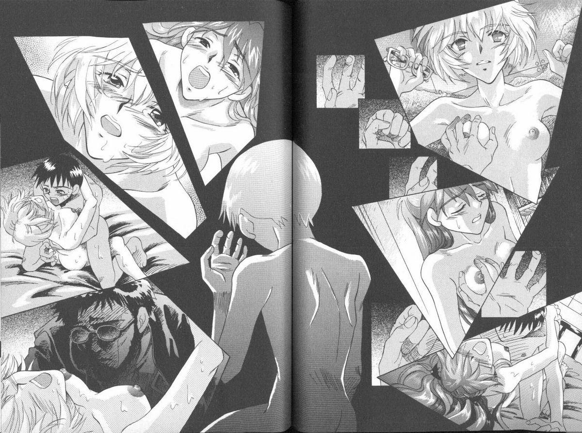 ANGELic IMPACT NUMBER 06 - Ayanami Rei Hen PART 2 52