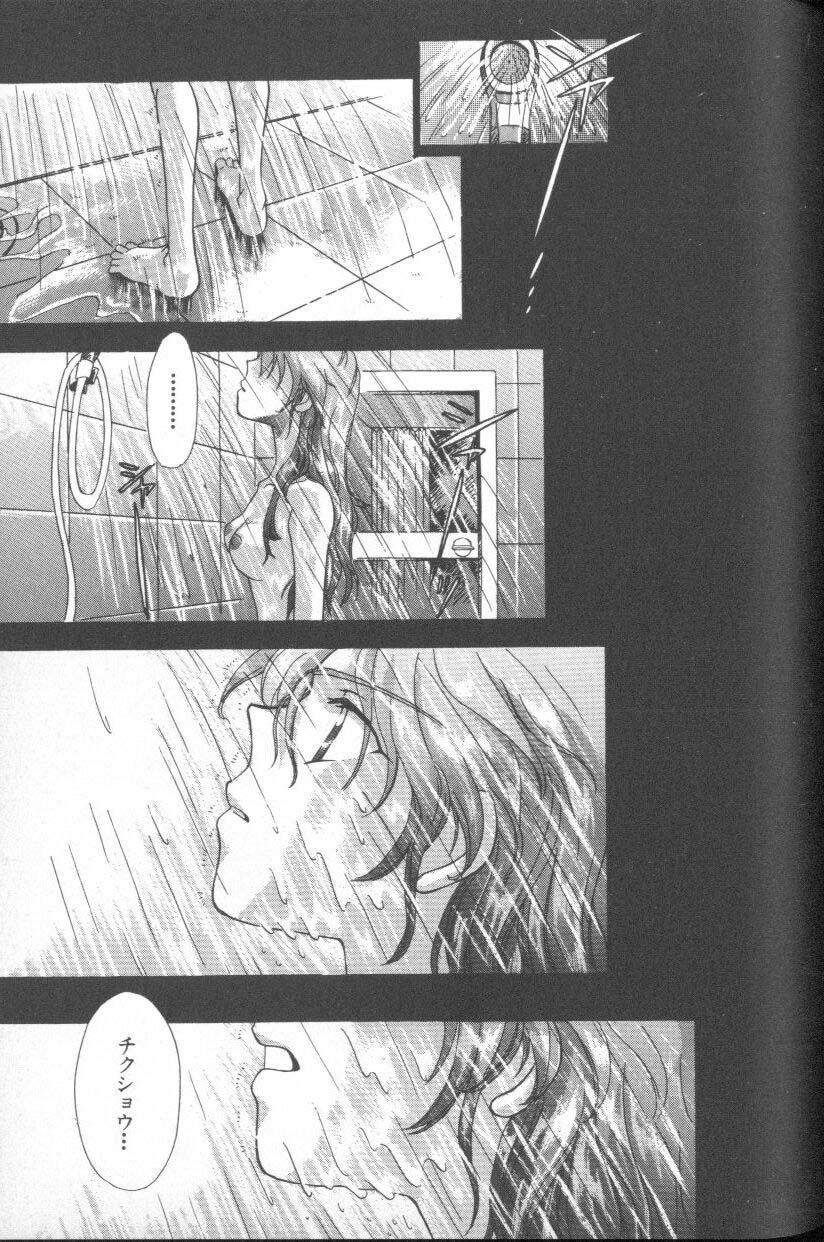 ANGELic IMPACT NUMBER 06 - Ayanami Rei Hen PART 2 54