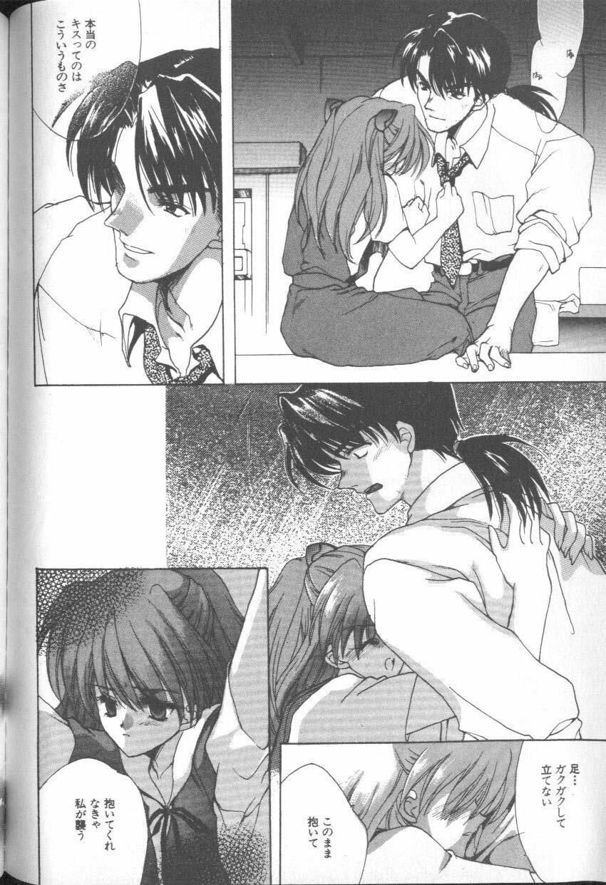 ANGELic IMPACT NUMBER 06 - Ayanami Rei Hen PART 2 64