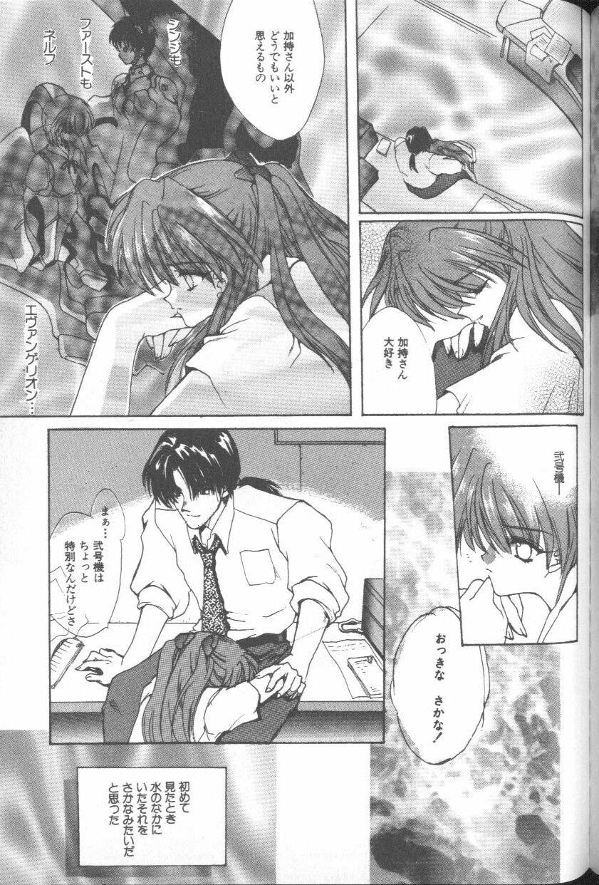 ANGELic IMPACT NUMBER 06 - Ayanami Rei Hen PART 2 73
