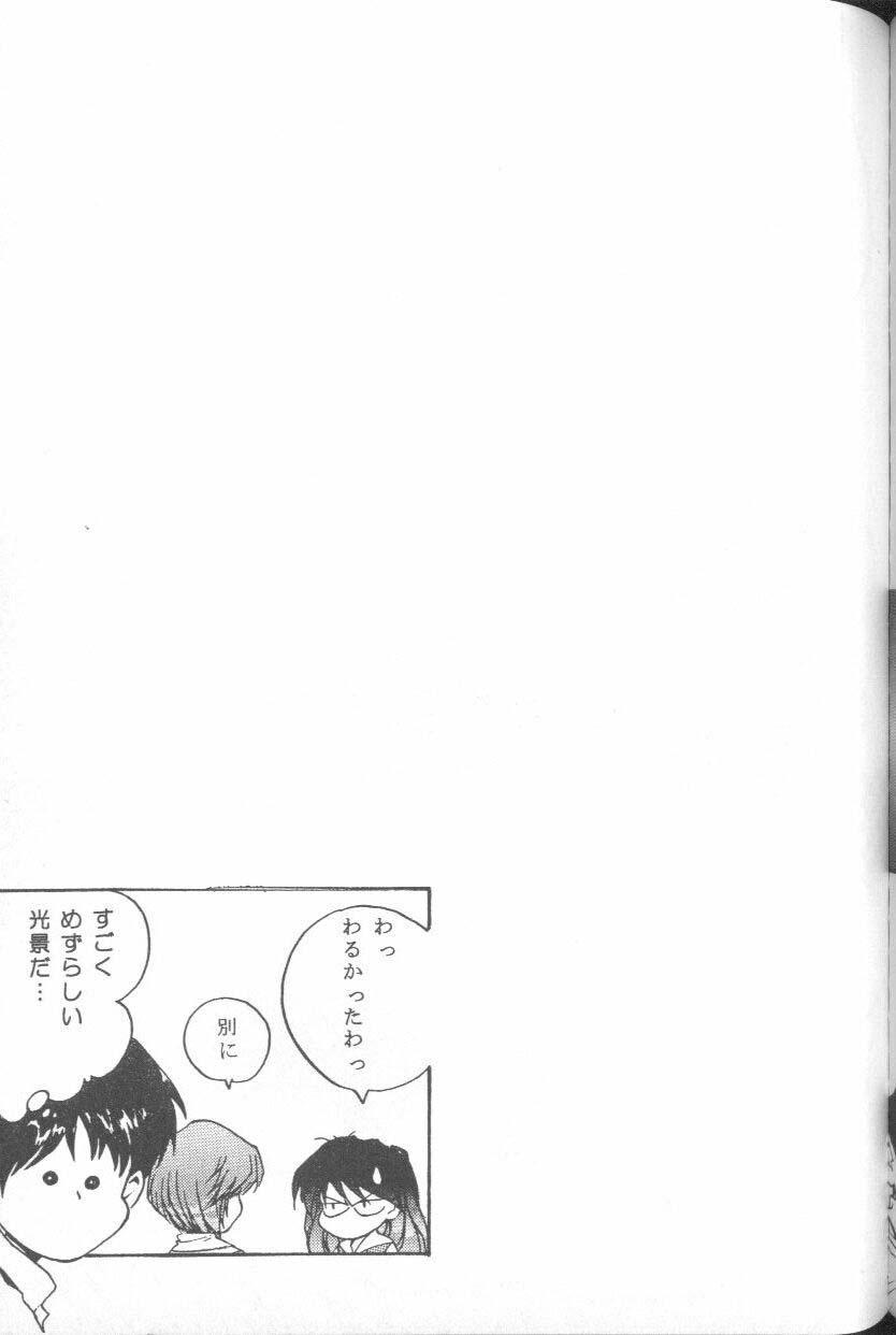 ANGELic IMPACT NUMBER 06 - Ayanami Rei Hen PART 2 77