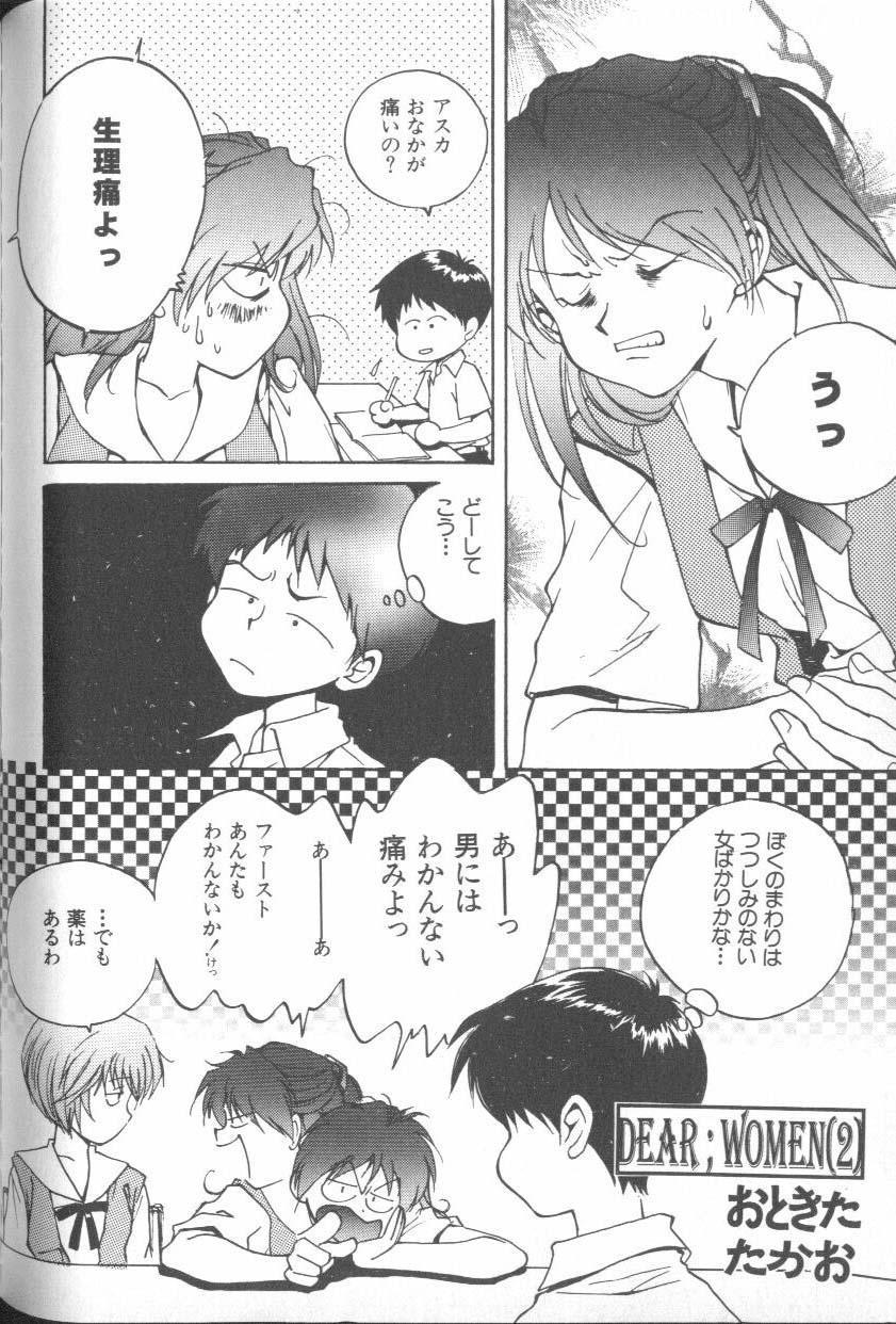 ANGELic IMPACT NUMBER 06 - Ayanami Rei Hen PART 2 78