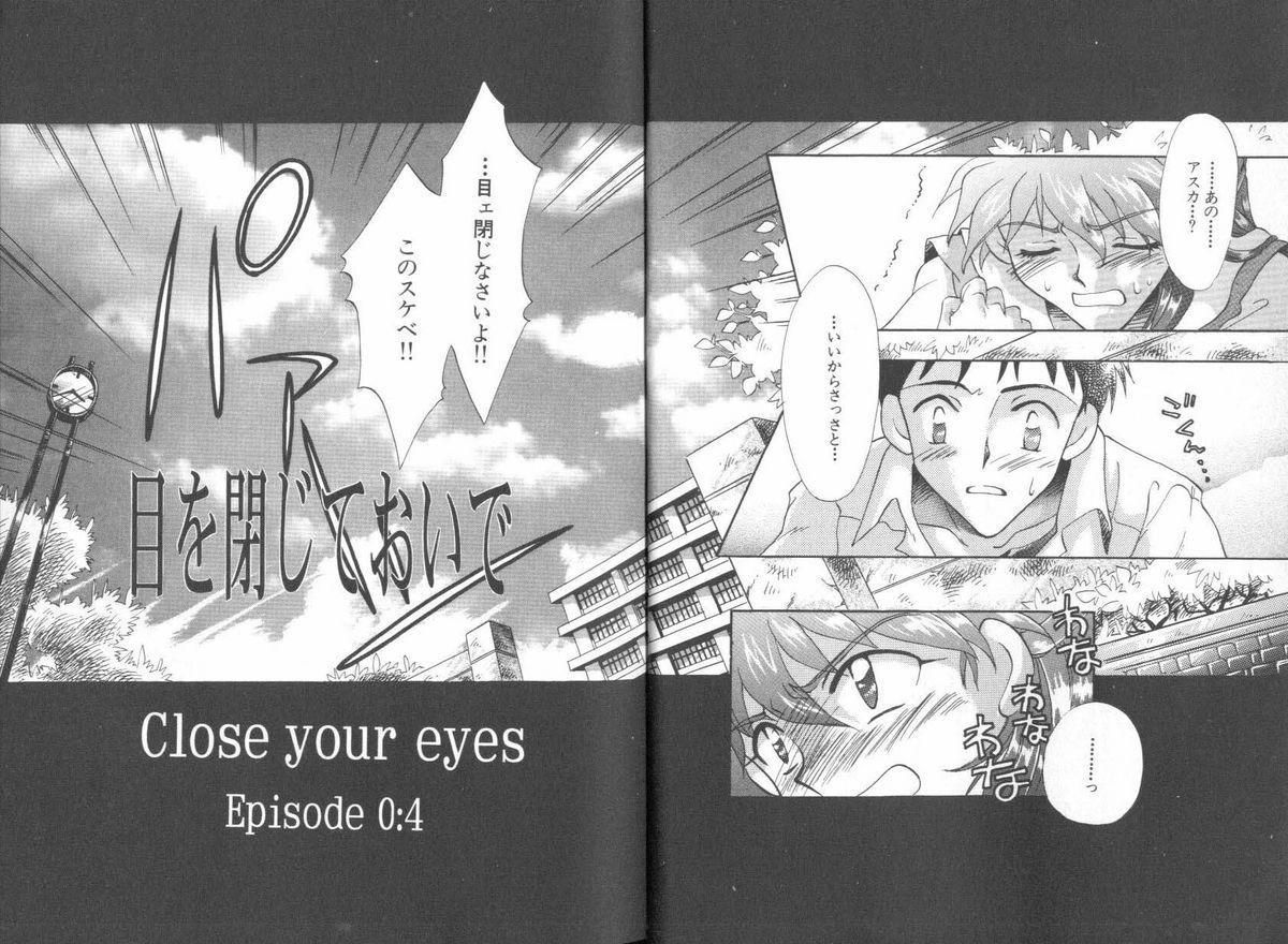 ANGELic IMPACT NUMBER 06 - Ayanami Rei Hen PART 2 7