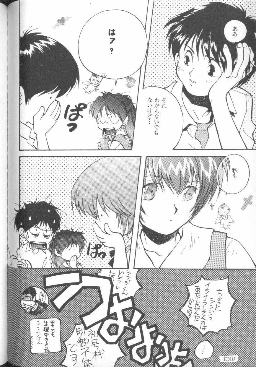 ANGELic IMPACT NUMBER 06 - Ayanami Rei Hen PART 2 80