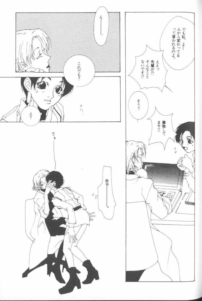 ANGELic IMPACT NUMBER 06 - Ayanami Rei Hen PART 2 89