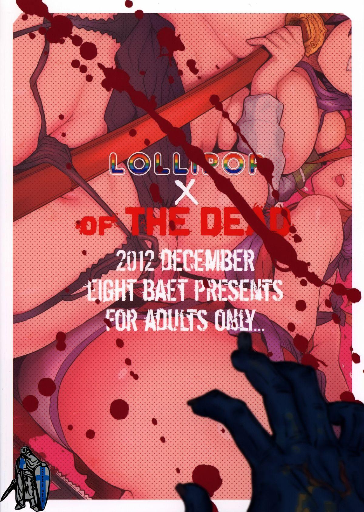LOLLIPOP of THE DEAD 23