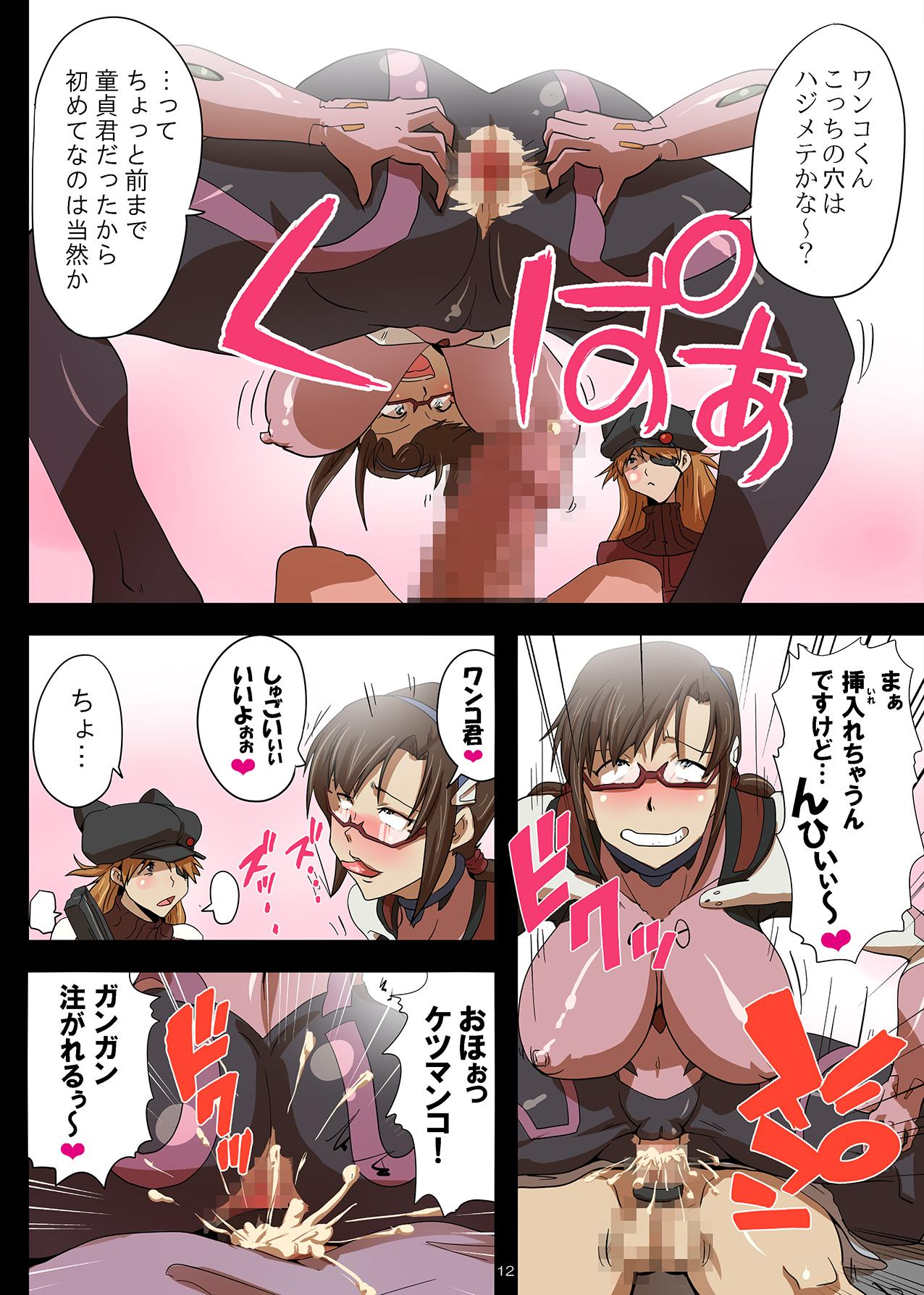 WILLE no Onnatachi ni Kousoku Sarete Ika Sare Makuri no Gyaku Rape 11
