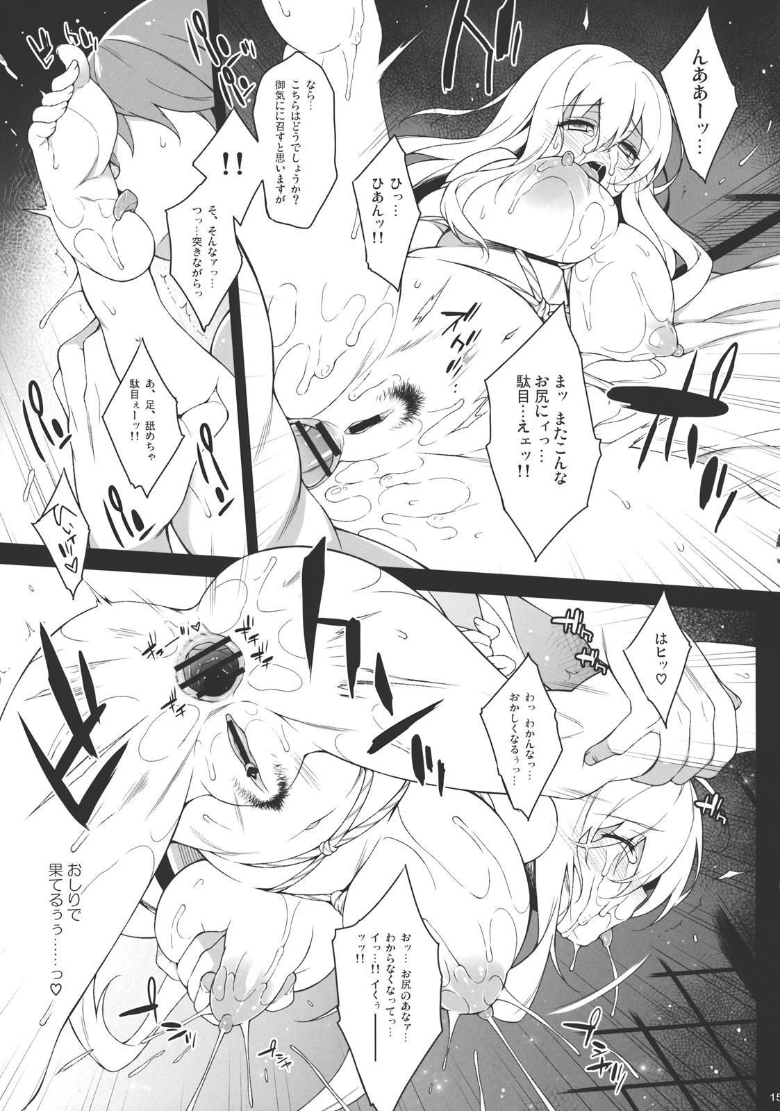 Inori no Niji 13