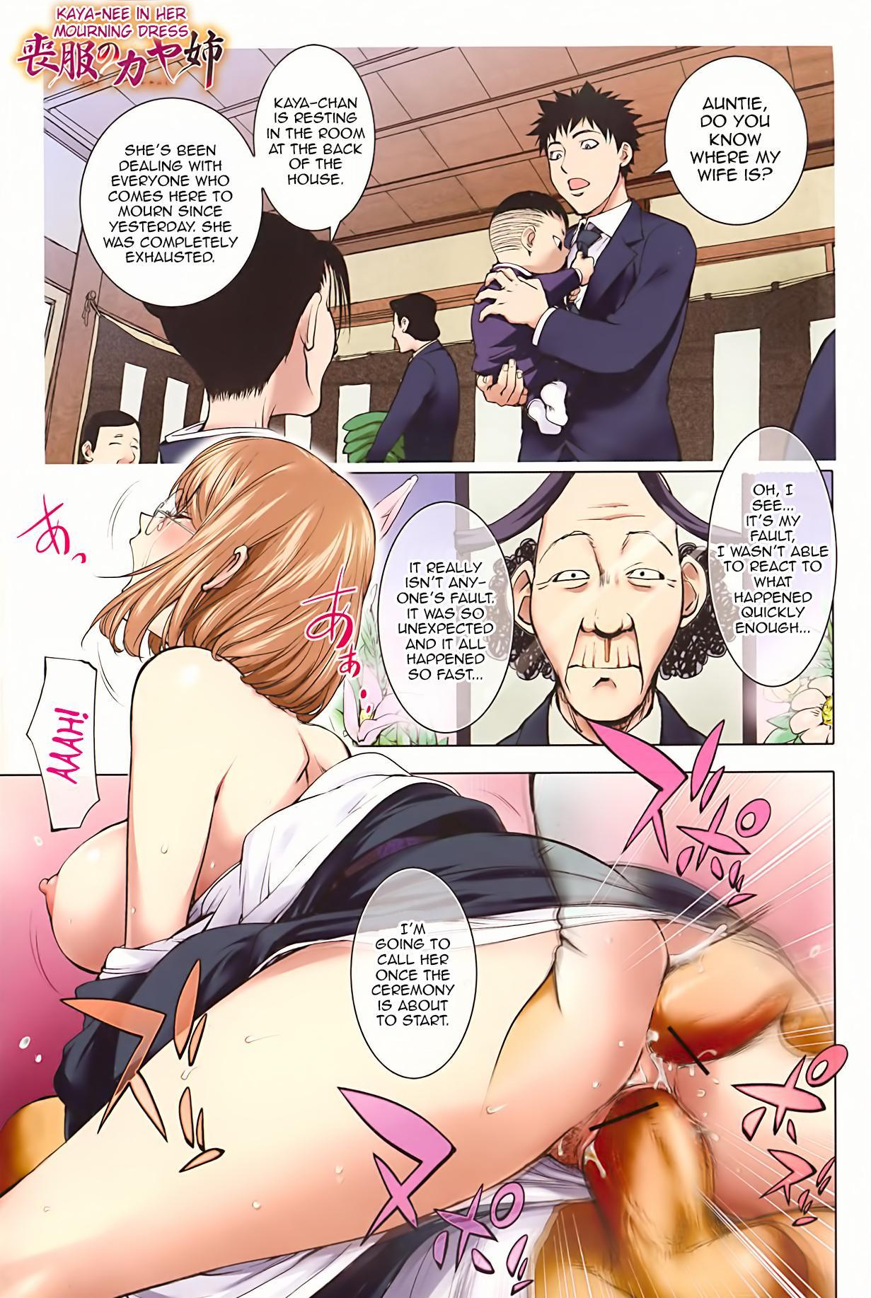 [Kon-kit] Mofuku no Kaya-nee | Kaya-Nee in her Mourning Dress (Bishoujo Kakumei KIWAME Road 2013-06 Vol. 7) [English] [QBtranslations] 0