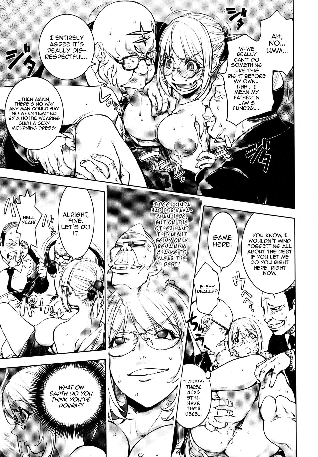 [Kon-kit] Mofuku no Kaya-nee | Kaya-Nee in her Mourning Dress (Bishoujo Kakumei KIWAME Road 2013-06 Vol. 7) [English] [QBtranslations] 10