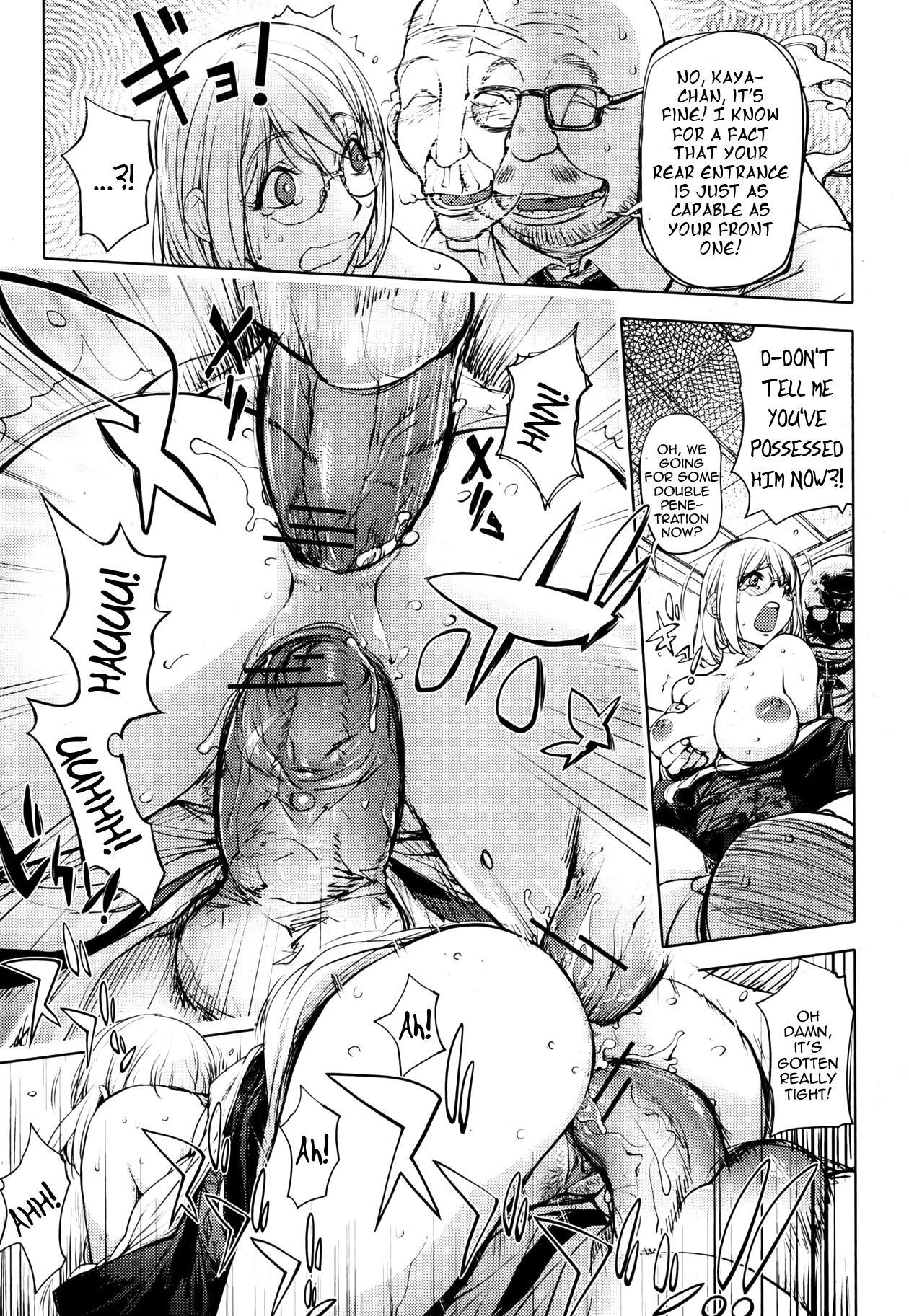 [Kon-kit] Mofuku no Kaya-nee | Kaya-Nee in her Mourning Dress (Bishoujo Kakumei KIWAME Road 2013-06 Vol. 7) [English] [QBtranslations] 16