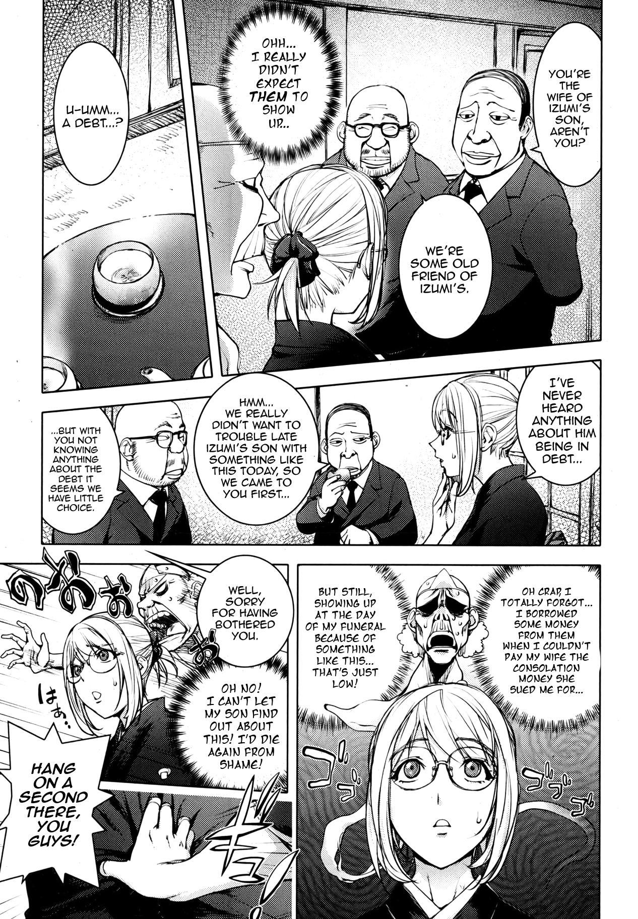 [Kon-kit] Mofuku no Kaya-nee | Kaya-Nee in her Mourning Dress (Bishoujo Kakumei KIWAME Road 2013-06 Vol. 7) [English] [QBtranslations] 6