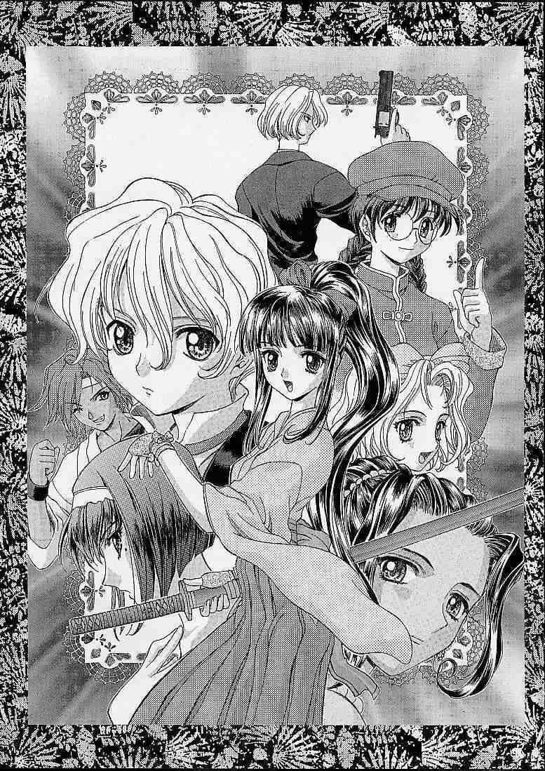 Kidou Senshi 9