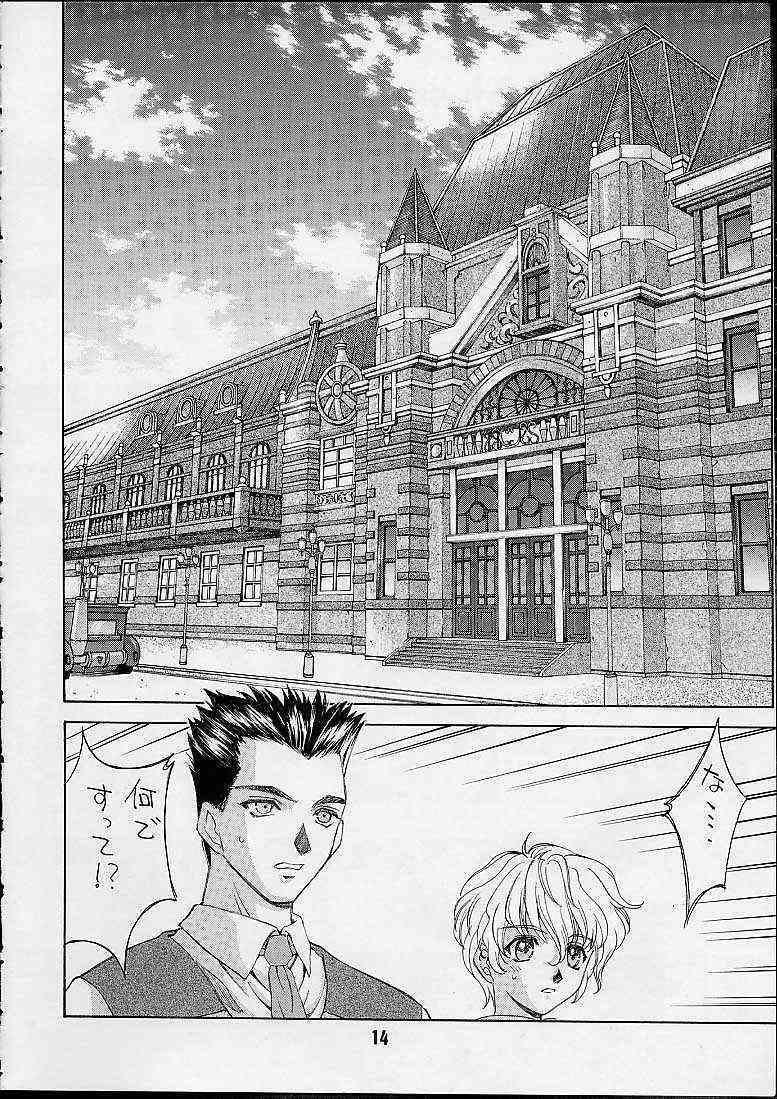 Kidou Senshi 10