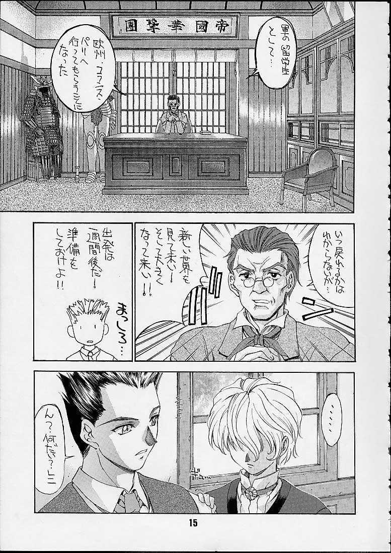 Kidou Senshi 11