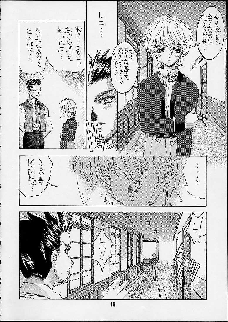 Kidou Senshi 12