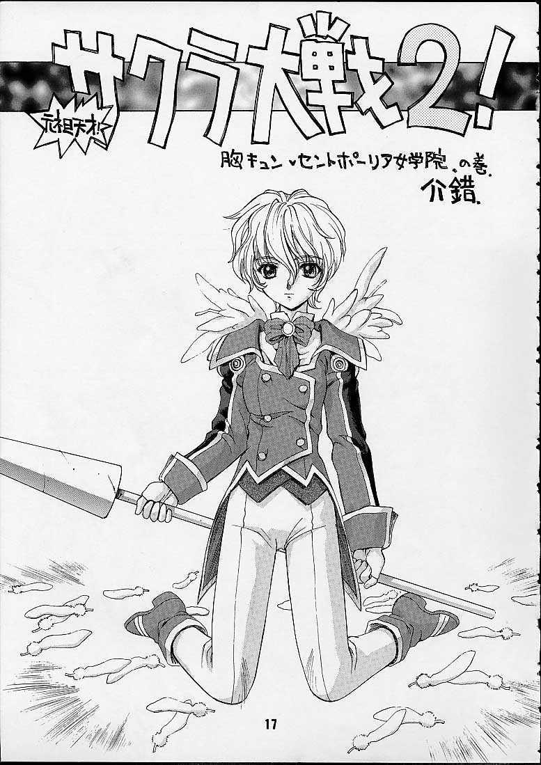 Kidou Senshi 13
