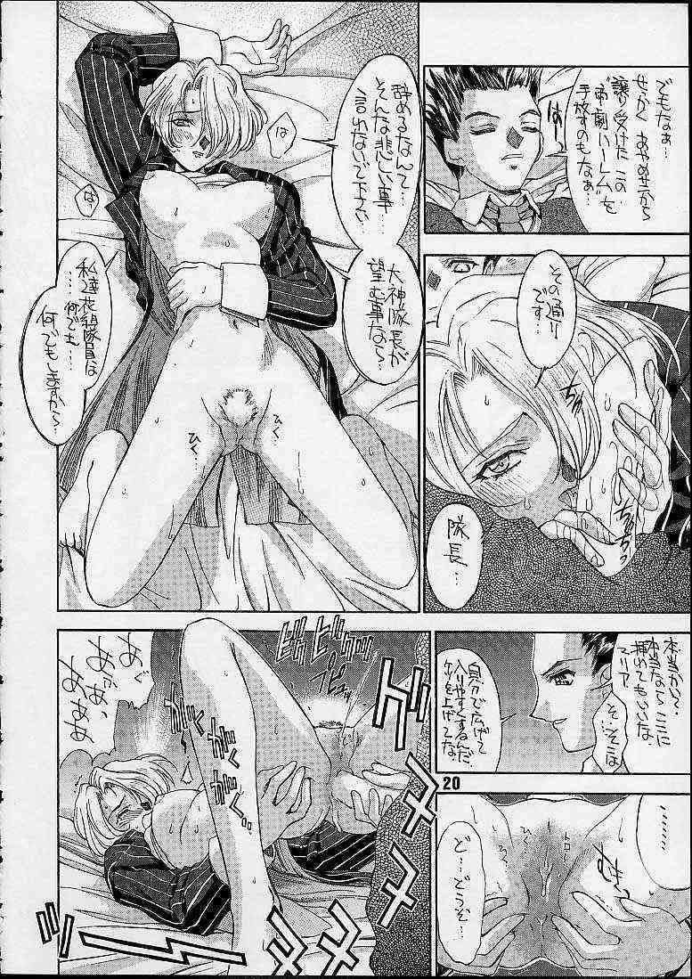 Kidou Senshi 16