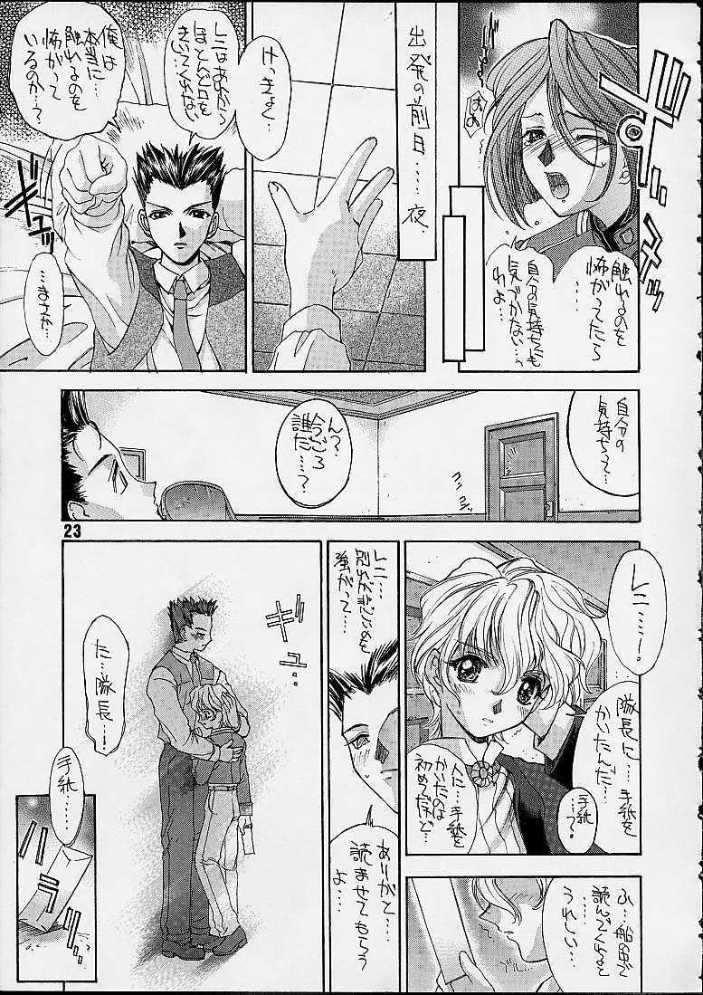 Kidou Senshi 19