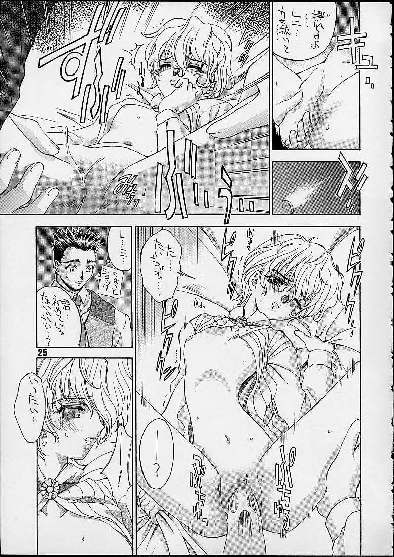 Kidou Senshi 21