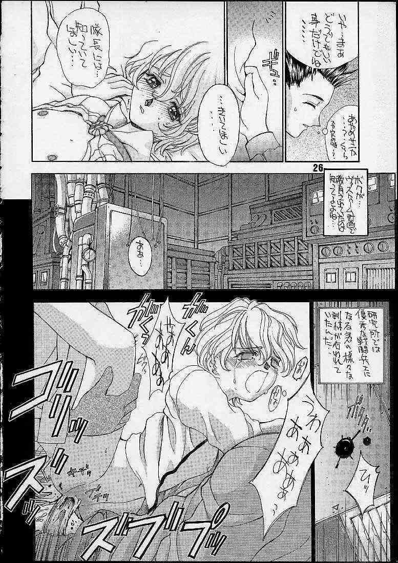 Kidou Senshi 22