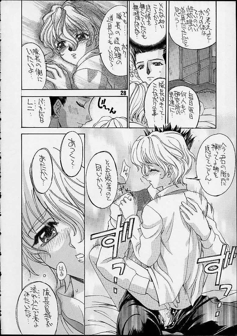 Kidou Senshi 24