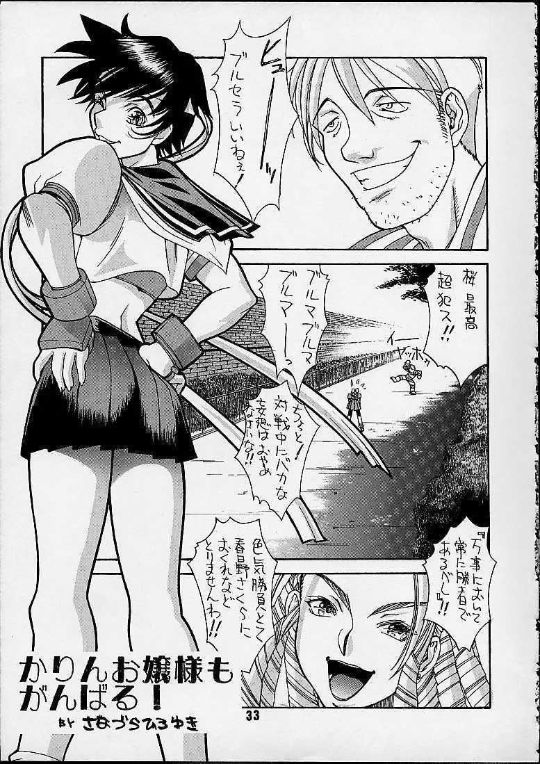 Kidou Senshi 29