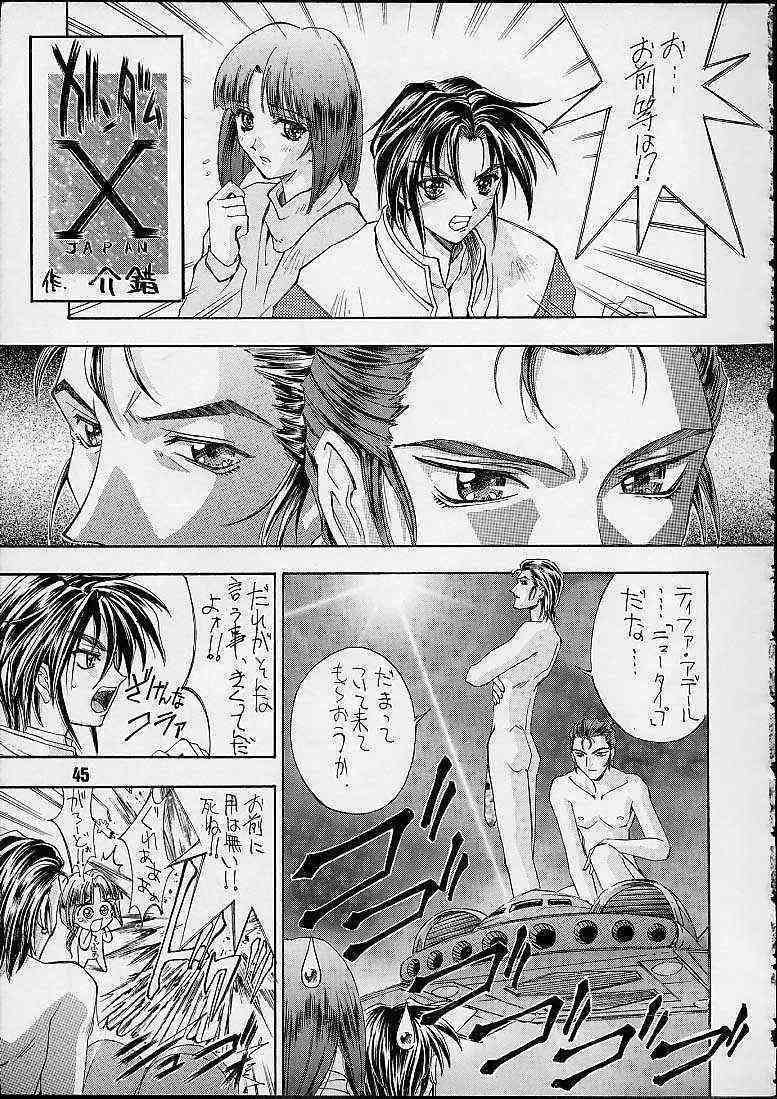 Kidou Senshi 37
