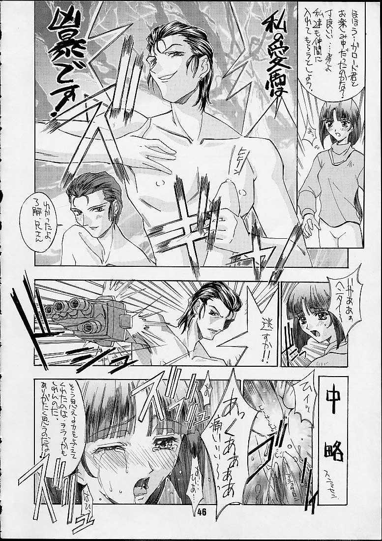 Kidou Senshi 38