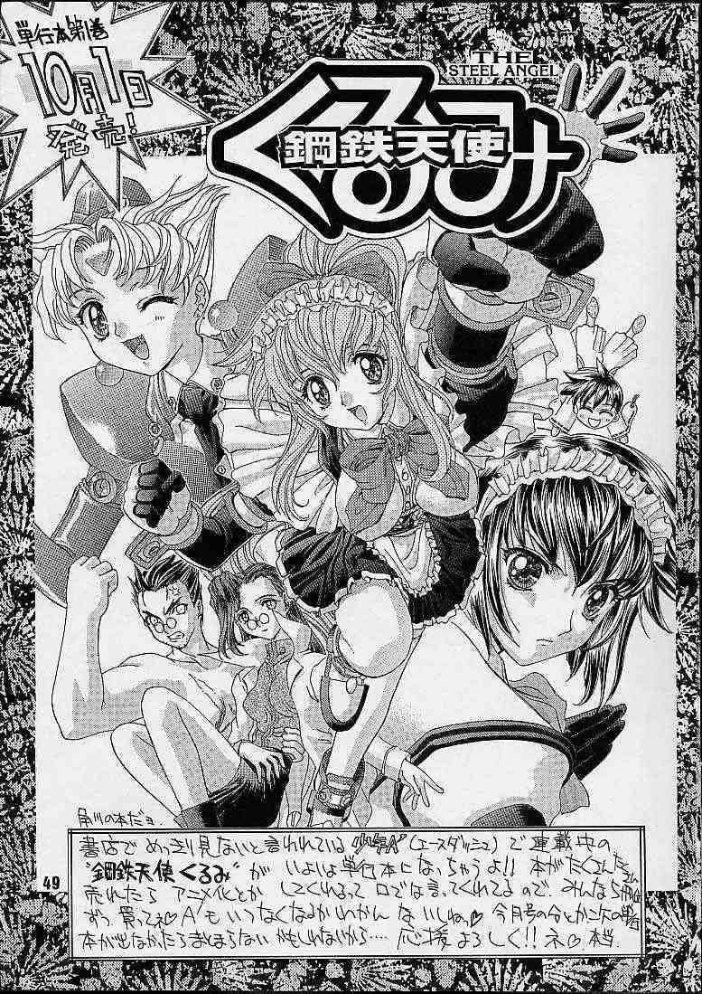 Kidou Senshi 41