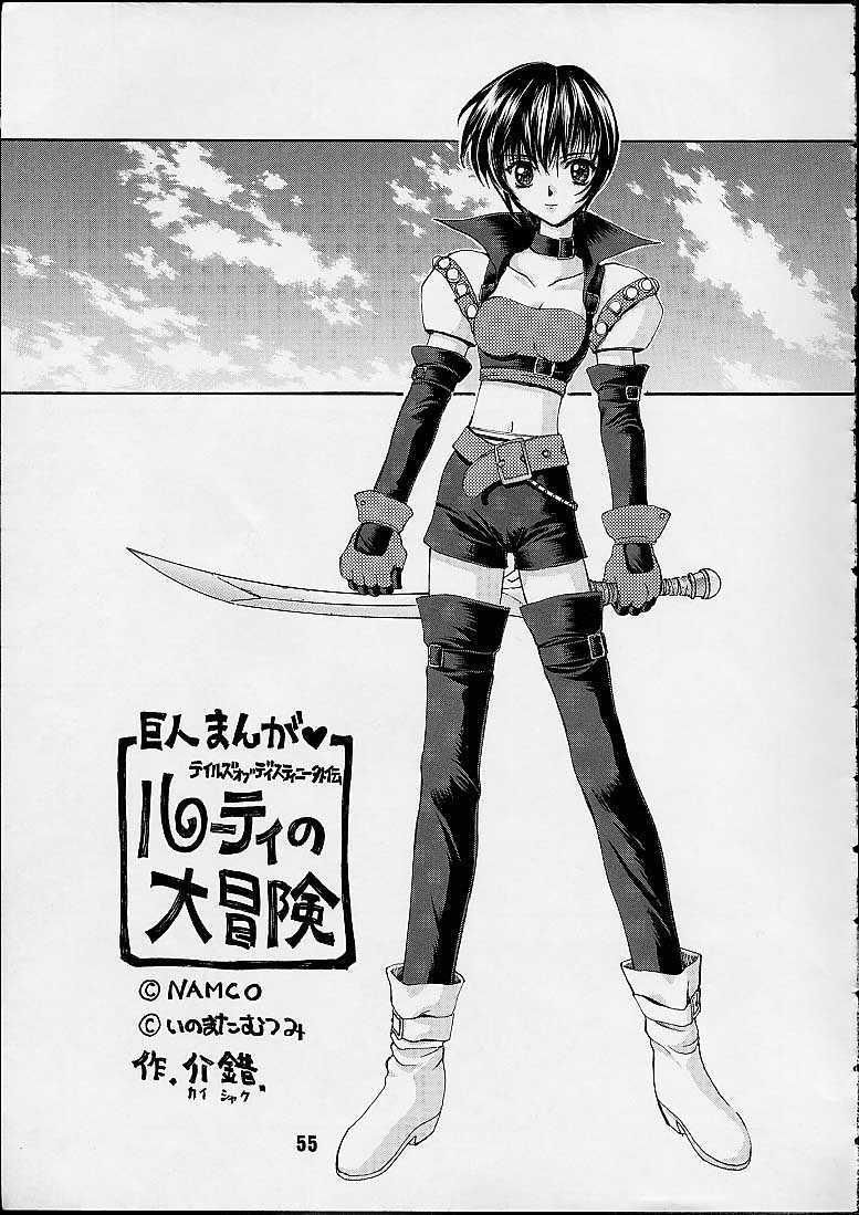 Kidou Senshi 47