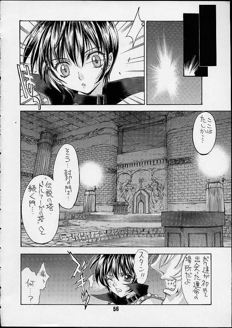 Kidou Senshi 48