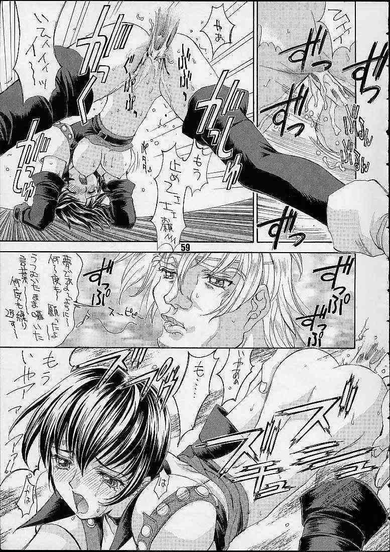 Kidou Senshi 51