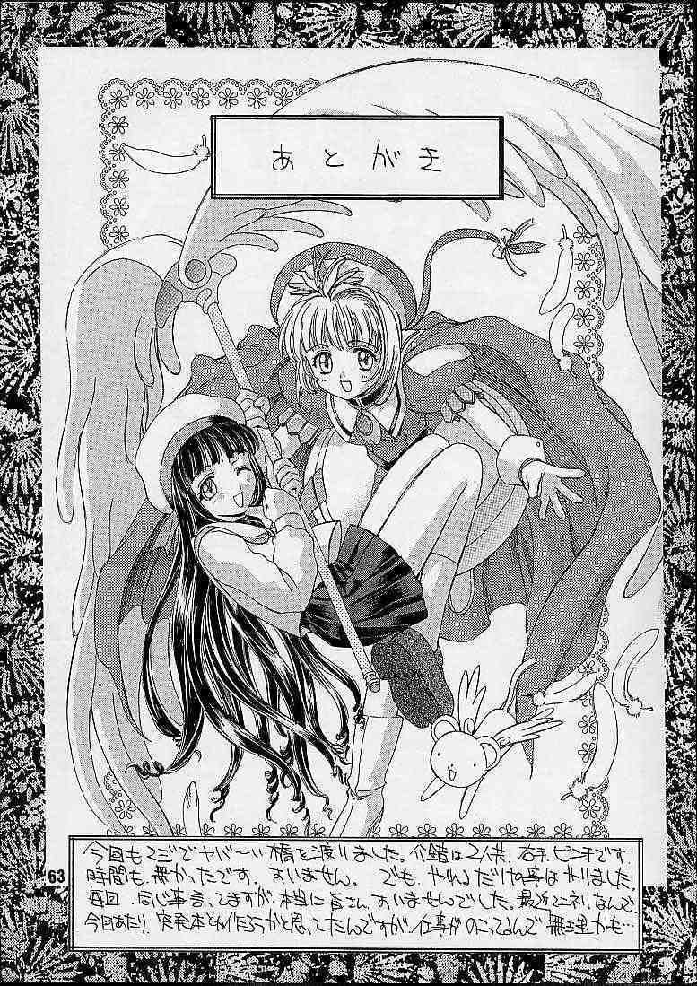 Kidou Senshi 54