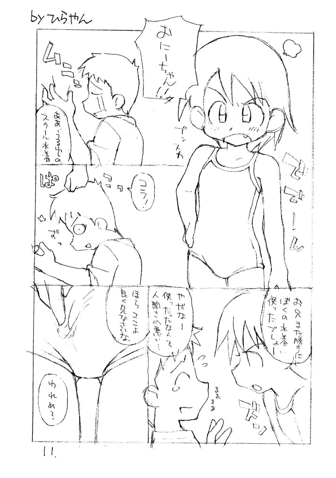 Okosama One-touch 9