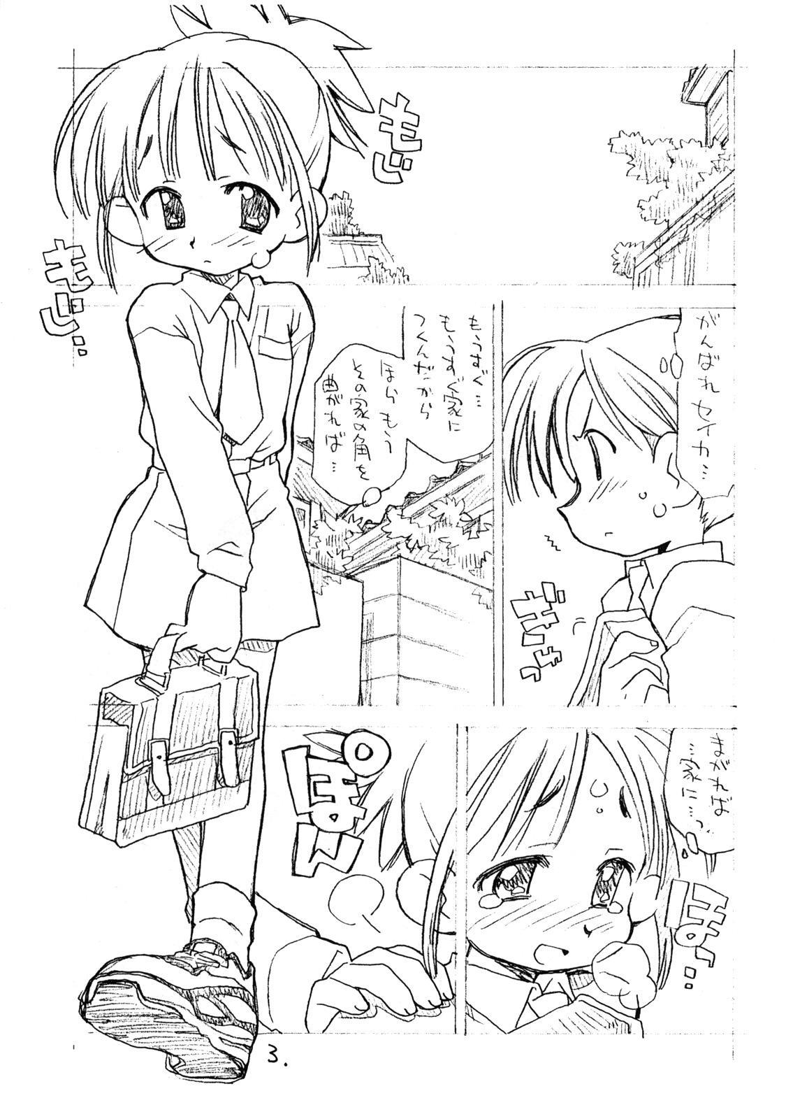 Okosama One-touch 1