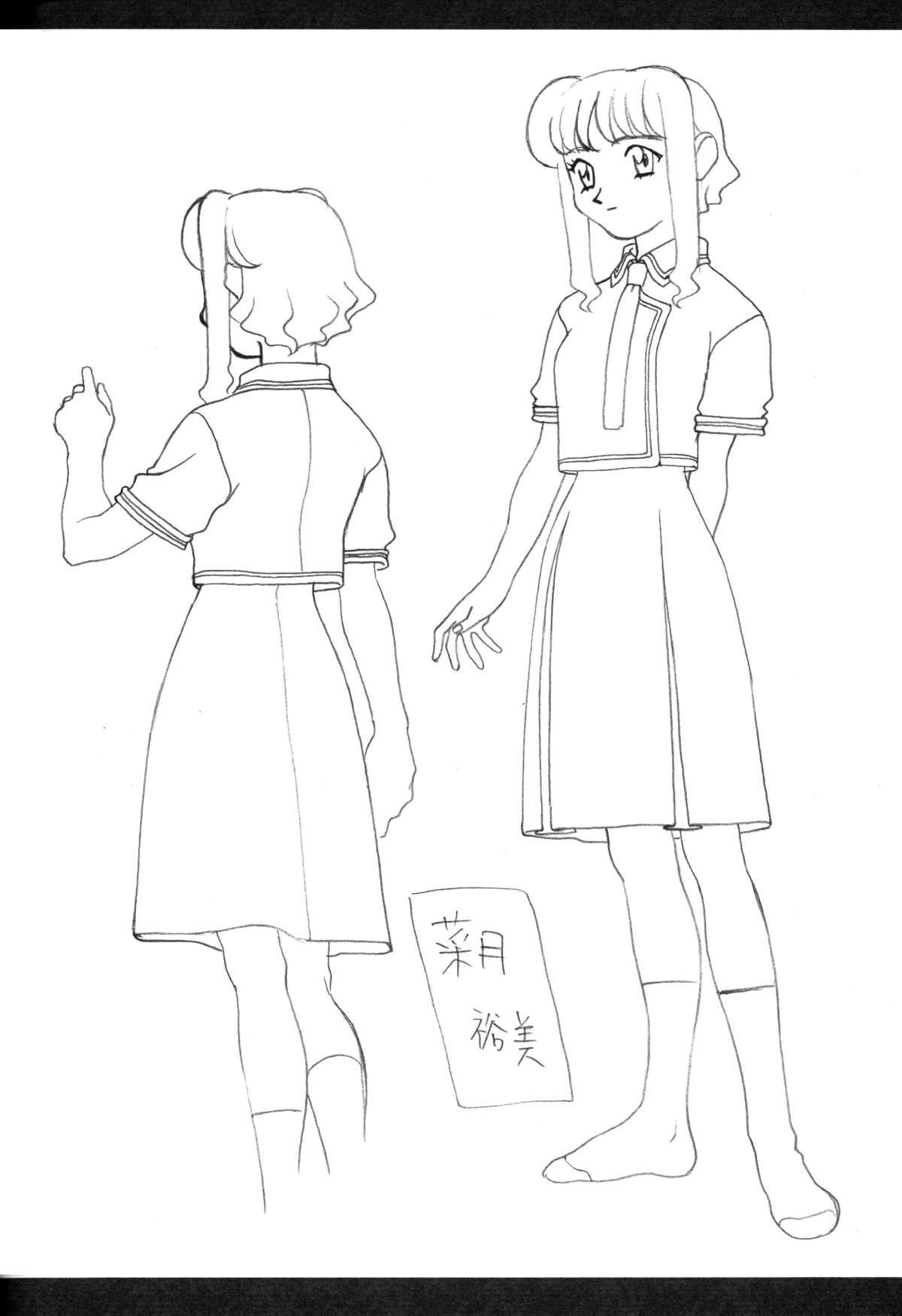 Ianryokou Toujitsu No Yoru 9 7