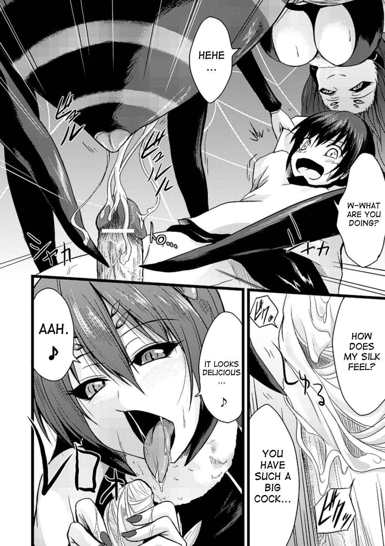 Bessatsu Comic Unreal Monster Musume Paradise Vol. 4 50